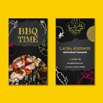 Modèle de carte de visite double face barbecue