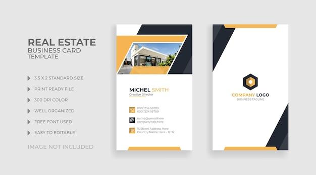 Modèle de carte de visite immobilière avec style vertical vecteur premium