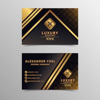 Modèle de carte de visite de luxe