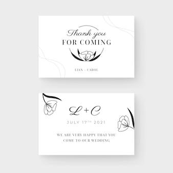 Modèle de carte de visite de mariage