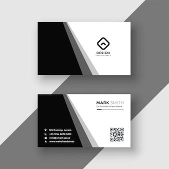 Modèle de carte de visite noir et blanc élégant
