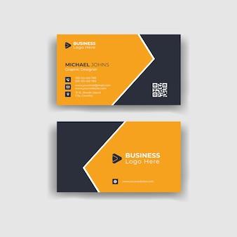 Modèle de carte de visite noir et jaune minimal élégant