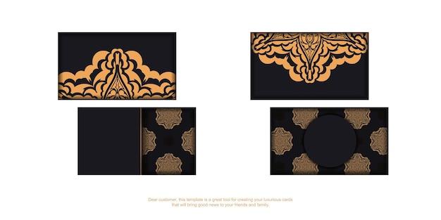 Modèle de carte de visite avec place pour votre texte et ornement vintage. modèle vectoriel pour cartes de visite de conception d'impression en couleur noire avec des motifs de luxe.