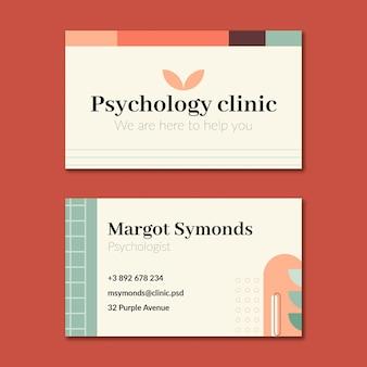 Modèle de carte de visite recto-verso de psychologie