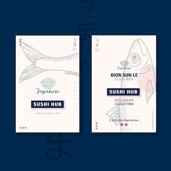 Modèle De Carte De Visite De Restaurant Japonais Vecteur Premium