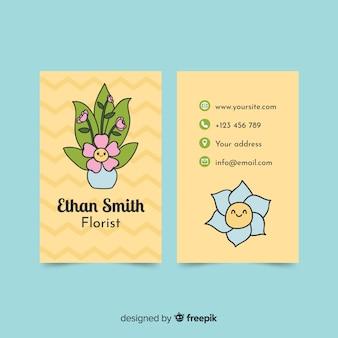 Modèle de carte de visite de style kawaii