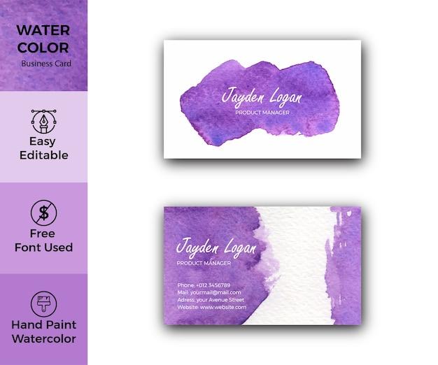 Modèle de carte de visite de taches d'aquarelle violette