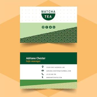 Modèle de carte de visite de thé matcha