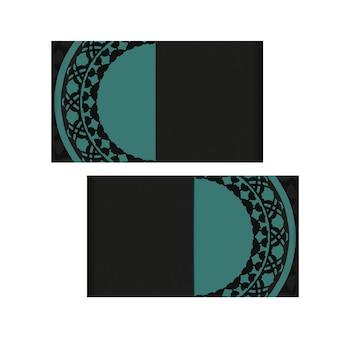 Modèle de carte de visite de vecteur avec place pour votre texte et ornement abstrait. modèle pour les cartes de visite de conception d'impression en noir avec des motifs bleus.