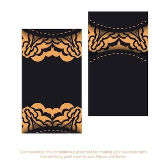 Modèle de carte de visite de vecteur avec place pour votre texte et ornement vintage. modèle pour la conception d'impression de cartes de visite de couleur noire avec des motifs de luxe.