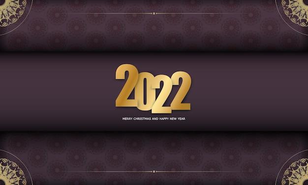 Modèle de carte de voeux 2022 joyeux noël et bonne année couleur bordeaux avec motif doré de luxe
