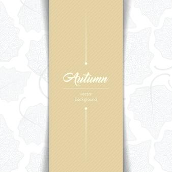 Modèle de carte de voeux d'automne, bannière ou dépliant. feuille d'automne.