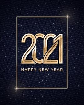 Modèle de carte de voeux de bonne année avec texte élégant de luxe doré