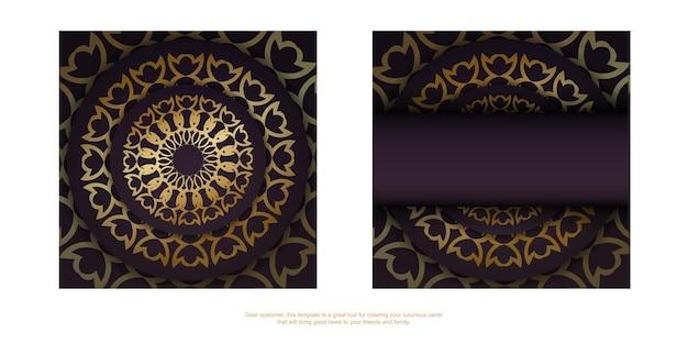 Modèle carte de voeux bordeaux avec un motif abstrait doré pour vos félicitations.