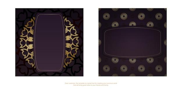 Modèle carte de voeux bordeaux avec motif abstrait doré pour votre marque.