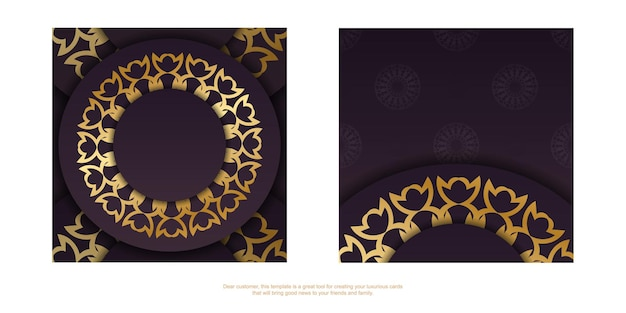 Modèle de carte de voeux bordeaux avec motif doré abstrait pour votre conception.