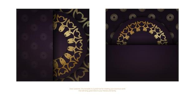 Modèle carte de voeux bordeaux avec motif or abstrait préparé pour la typographie.