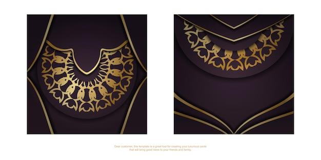 Modèle carte de voeux bordeaux avec ornement abstrait en or pour vos félicitations.