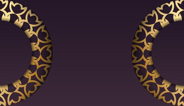 Modèle de carte de voeux bordeaux avec ornement abstrait en or préparé pour la typographie.