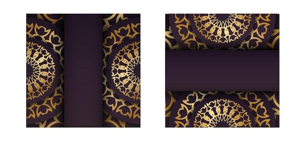 Modèle carte de voeux bordeaux avec ornements abstraits en or pour votre marque.