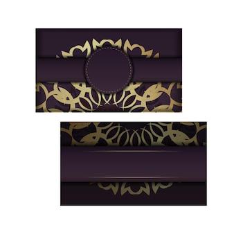 Modèle de carte de voeux bordeaux avec des ornements indiens en or pour votre conception.