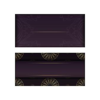 Modèle carte de voeux bordeaux avec ornements indiens en or pour votre marque.