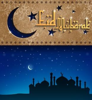 Modèle de carte de voeux de conception musulmane eid mubarak avec motif arabe, festival islamique béni