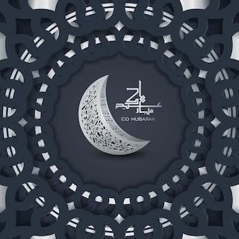 Modèle de carte de voeux conception de vecteur islamique pour l'eid mubarak