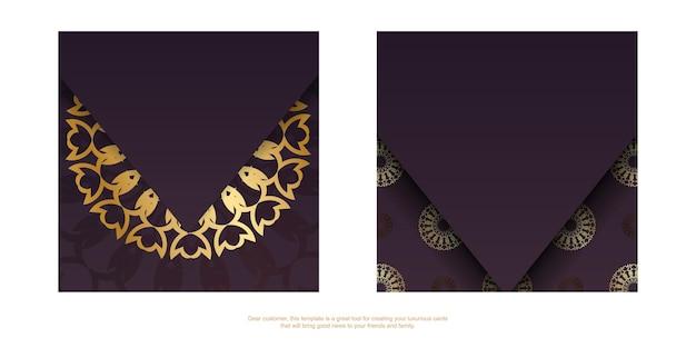 Modèle carte de voeux de couleur bordeaux avec motif abstrait doré préparé pour l'impression.
