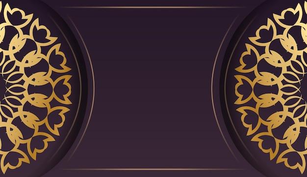Modèle de carte de voeux de couleur bordeaux avec motif or grec pour vos félicitations.