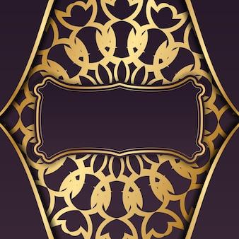 Modèle de carte de voeux de couleur bordeaux avec motif or grec préparé pour l'impression.
