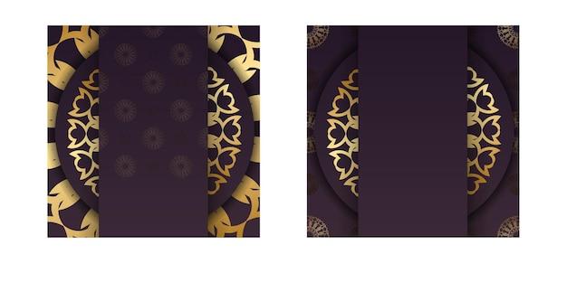 Modèle carte de voeux de couleur bordeaux avec ornement abstrait en or préparé pour l'impression.