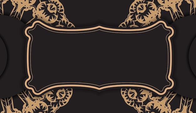 Modèle de carte de voeux de couleur noire avec motif abstrait marron