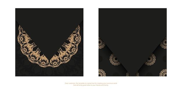 Modèle de carte de voeux de couleur noire avec ornement vintage marron