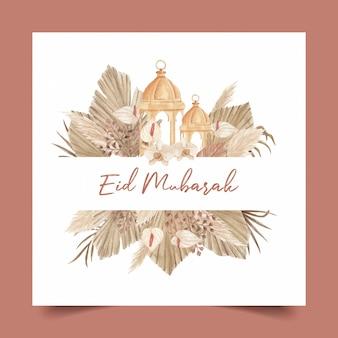 Modèle de carte de voeux eid mubarak décoré avec lanterne, lance de palmier, herbe de pampa, lis calla et orchidée