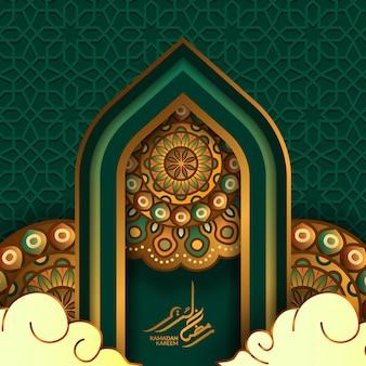 Modèle de carte de voeux événement islamique