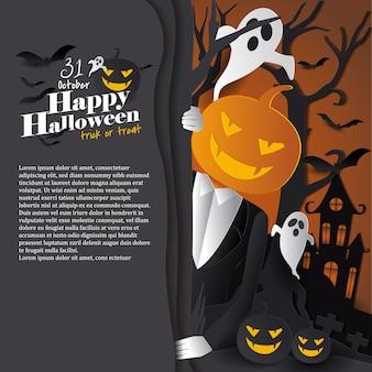 Modèle de carte de voeux d'halloween
