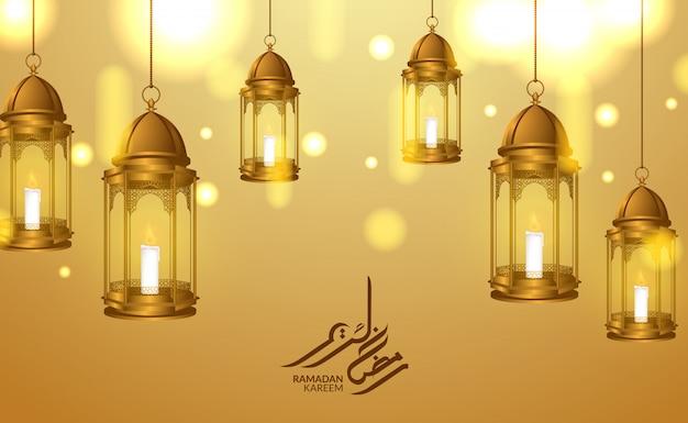 Modèle de carte de voeux islamique. illustration de lanterne arabe de luxe fanoos doré suspendu 3d avec lumière et calligraphie ramadan kareem