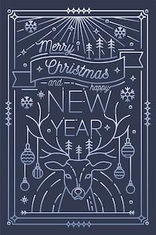 Modèle de carte de voeux joyeux noël et bonne année avec des décorations de vacances