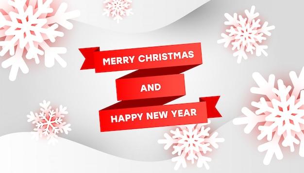 Modèle de carte de voeux joyeux noël et bonne année avec ruban rouge, flocons de neige 3d et formes liquides