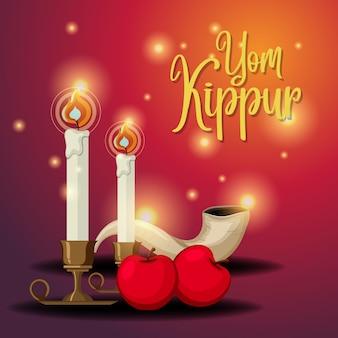 Modèle de carte de voeux logo yom kippour ou arrière-plan avec shofar