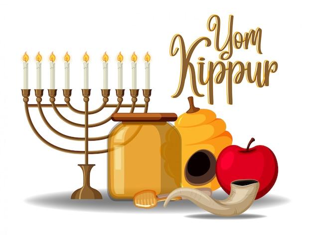 Modèle de carte de voeux logo yom kippour ou arrière-plan