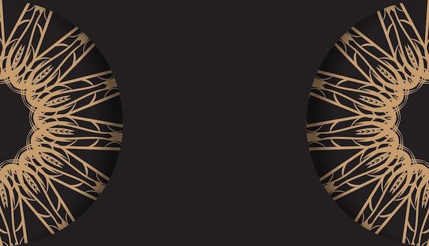 Modèle de carte de voeux en noir avec motif grec marron