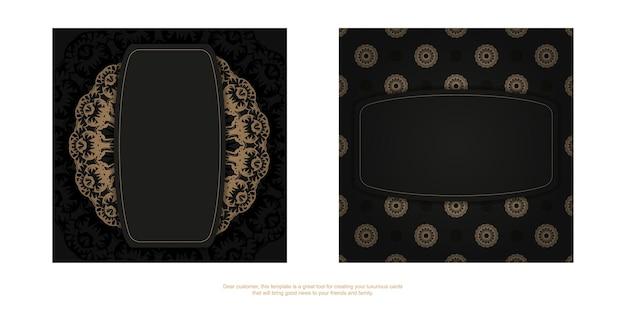 Modèle de carte de voeux en noir avec motif vintage marron