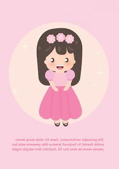 Modèle de carte de voeux avec une princesse mignonne.