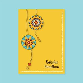 Modèle de carte de voeux raksha bandhan