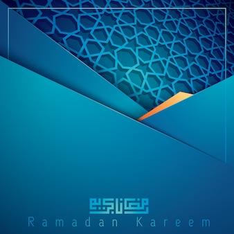 Modèle de carte de voeux ramadan fond vecteur islamique