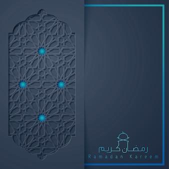 Modèle de carte de voeux ramadan kareem