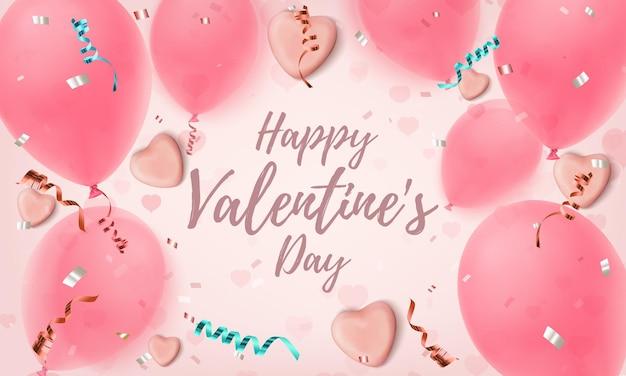 Modèle de carte de voeux rose abstrait avec des coeurs de bonbons, des ballons, des konfetti et des rubans.