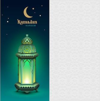 Modèle de carte de voeux texte ramadan kareem lampe vintage et croissant de lune dans le ciel nocturne